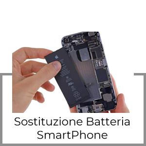 phone bat